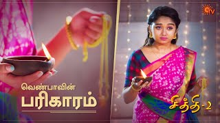 Chithi 2 | Special Episode Part - 2 | Ep.133 & 134 | 25 Oct | Sun TV | Tamil Serial