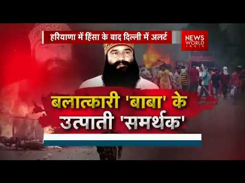 Situation In Delhi Post 25 August havoc created by Ram Rahim Supporters