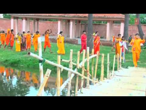 Okare Banay Dey Baba Bhojpuri Kanwar Song By Sunil Chhaila Bihari, Shivam [HD Song] I Bam Bhola