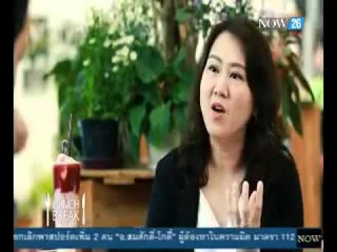 การหางาน และตลาดงานไทยในปัจจุบัน