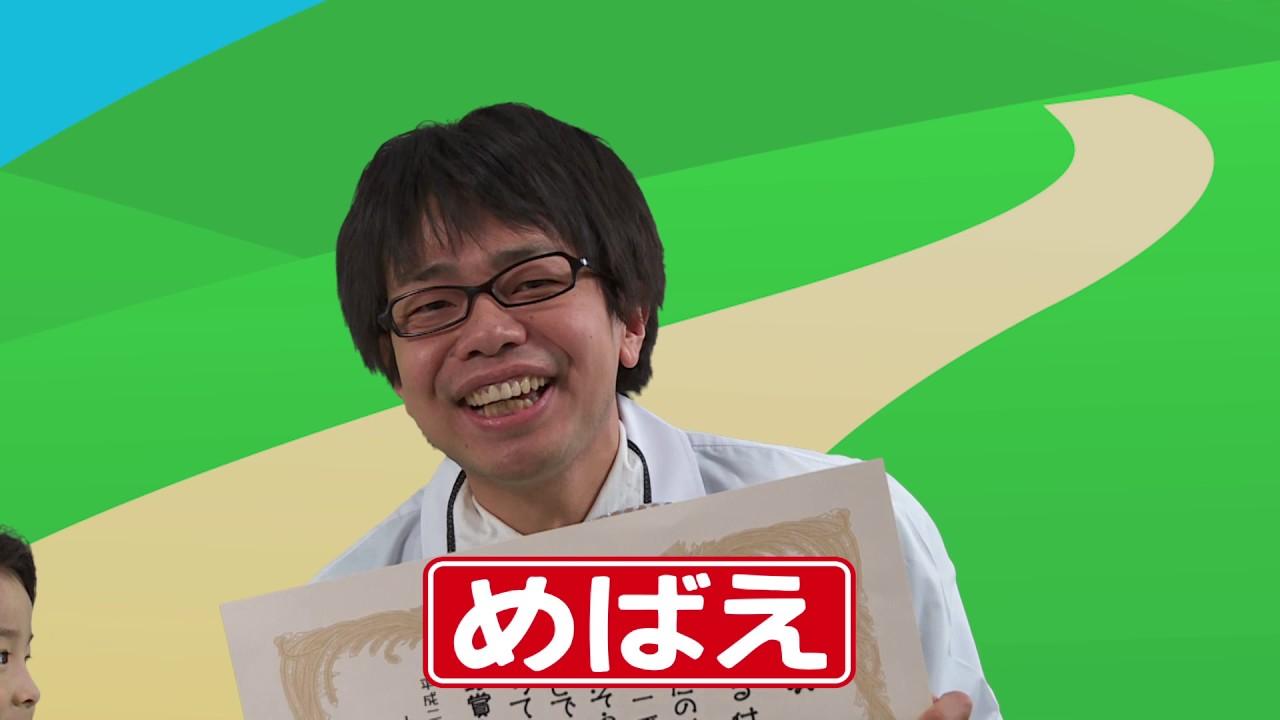 幼児誌4月号発売記念ビデオ ノーベルふろく賞ついに決定!?