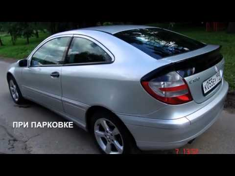 Mercedes Benz C 180 Kompressor Sport Coupe For Sale