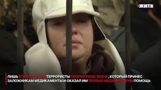 Смотреть видео Москва, мы помним! онлайн