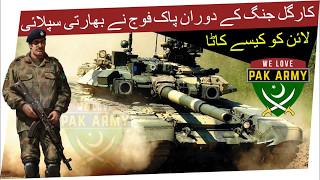 Pak Army - Vidmoon