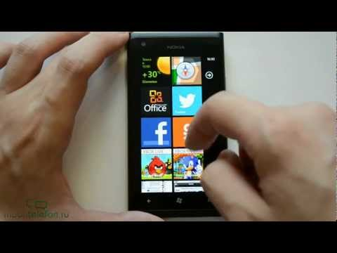 Обзор Nokia Lumia 900 на Windows Phone 7.5 (review)