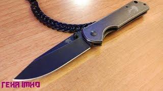 Карманный EDC складной Нож Мак Walker