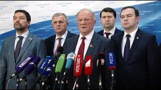 «Мы боролись, и будем бороться за Украину»
