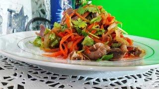 Как приготовить корейский салат !!!!! Хе из куриных желудочков по-корейски