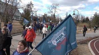 Всероссийский фестиваль «Ходи, Россия!»