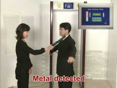 Samyoung Unitech - Metal and Radiation Detectors,  Metal and Radiation Scan,  Industrial Machinery