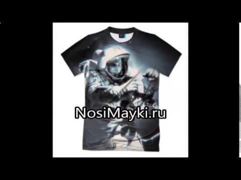 футболки оптом и в розницу санкт петербург