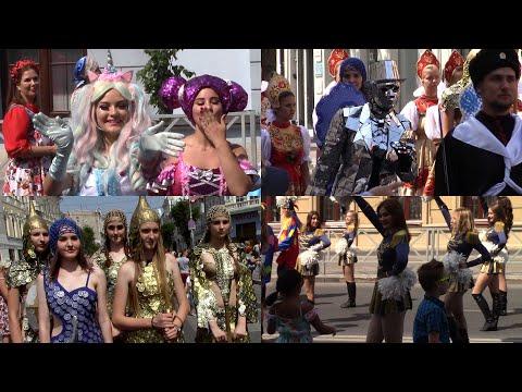 Самара, городская ярмарка 2019 / Samara, City Fair 2019