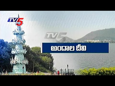 AP Tourism Spot | Special Story on Vijayawada Bhavani Island | Telugu News | TV5 News
