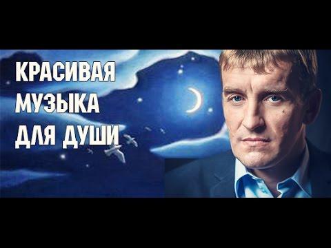 Дмитрий Романенко - Сновидения (клип)