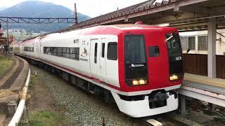 """長野電鉄 湯田中駅 特急「スノーモンキー」発車 """"Snow Monkey"""", Nagano Electric Railway Yudanaka Station (2018.4)"""