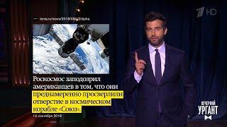 О внеурочной Масленице, нелогичных санкциях и заботливых почтальонах. 12.09.2018