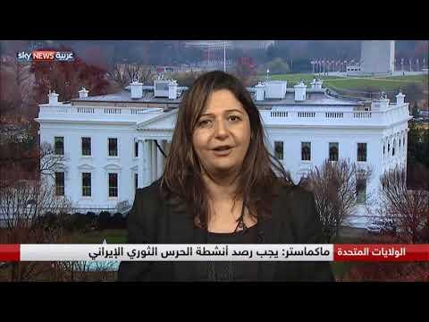 غدار: المنطقة مقبلة على مرحلة جديدة بعد داعش  - نشر قبل 6 ساعة