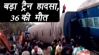 Hirakhand Express train derails near Vizianagaram, 36 killed | वनइंडिया हिंदी