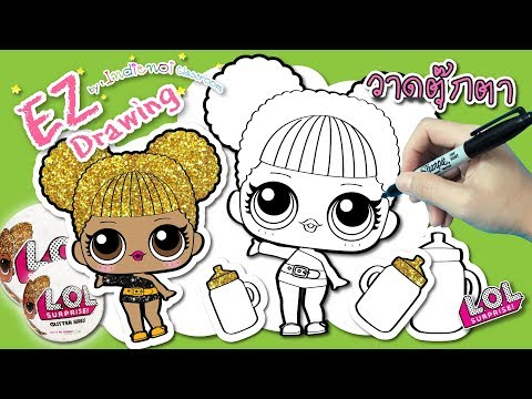 l.o.l.surprise-doll-:-queen-bee★how-to-draw★ep#16★glitter-series★coloring-pages♥tutorial-for-kids♥