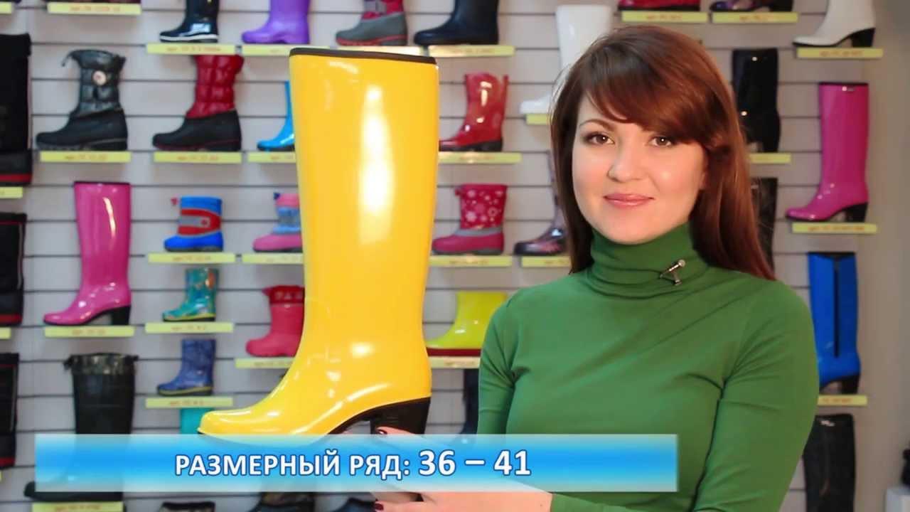 Женские резиновые сапоги — купить по выгодной цене с доставкой. 455 моделей в проверенных интернет-магазинах: популярные новинки и лидеры.