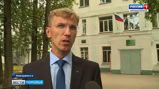 Накануне сорокалетия Новодвинска в городе реализуют проект ''40 добрых дел''