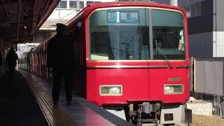 [行先変更]名鉄3100系3122f+名鉄3150系3153f(急行豊明行き) 神宮前駅発車‼️