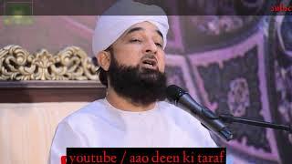 Kisi ki Kasam khaana kaisa hai  shaquib Raza mustafai