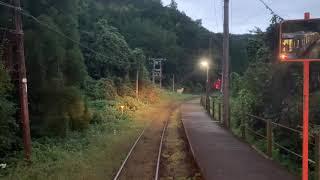 JR四国新改駅スイッチバック夕暮れ時。