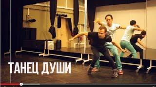 Лучший танец под дабстеп! Dubstep dance 2014(Подписаться: http://goo.gl/ybHiy Школа электронного танца: http://drakoni.ru/331 Танцоры на этом видео - Саша Дракон и Jaсki..., 2014-09-25T11:10:53.000Z)