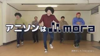 """RAB(リアルアキバボーイズ)が出演するmora TV CM""""アニソンはmora"""" シ..."""