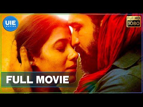 kaali-tamil-full-movie