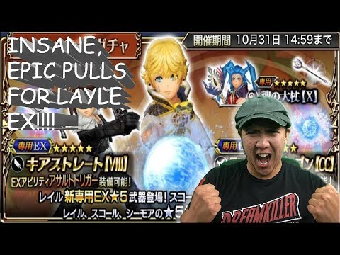Dissida Final Fantasy: Opera Omnia JP INSANE, EPIC PULLS FOR LAYLE EX LIVE ON TWITCH!!!