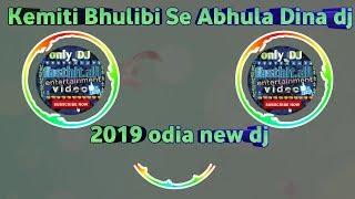 Kemiti Bhulibi Se Abhula DinaOdia Dance Mix dj 2019 ::fasthitall dj::