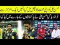 Hassan Ali No 1 Bowler   Hassan Ali VS Jasprit Bumrah    Hasan Ali fight with Sarfraz Ahmed mp3