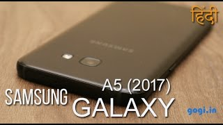 Samsung Galaxy A5 2017 review unboxing gaming camera sample Samsung pay and battery performance