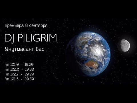 DJ Piligrim - Unutmasang bas