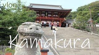 鎌倉 vlog thumbnail