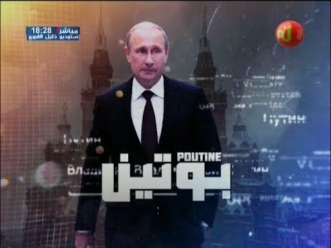 Episode 3 (3/4) : le Documentaire d'Oliver Stone sur Vladimir Poutine