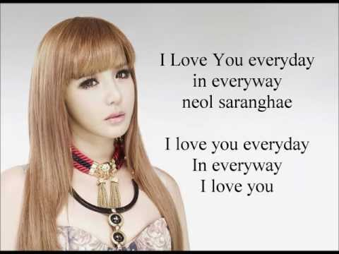 2NE1-I Love You [LYRICS ROMANIZED+TRANSLATION]