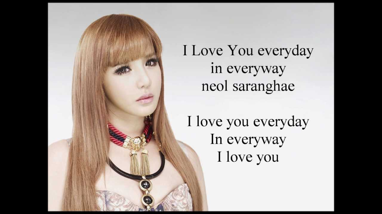 I Love You (Remix) - 2NE1 [Download 320,MP3]