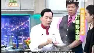阿基師 - 炒米粉 (2010-11-11)