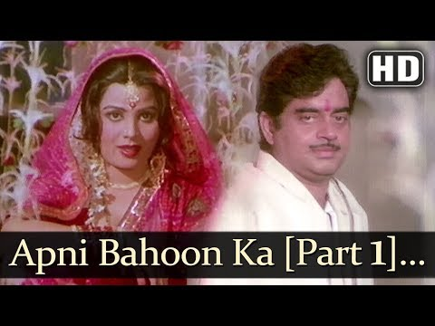 Apni Bahon Ka Haar De (HD) - Kaala Sooraj Song - Shatrughan Sinha - Sulakshana Pandit