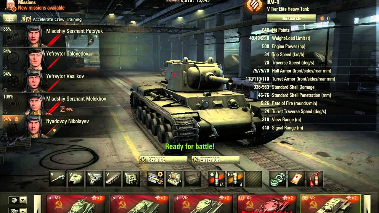 игра на деньги в world of tanks