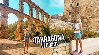 Таррагона, Испания 2  ГДЕ ПОЕСТЬ? ЧТО ПОСМОТРЕТЬ? VLOG#32 #SACVOYAGE