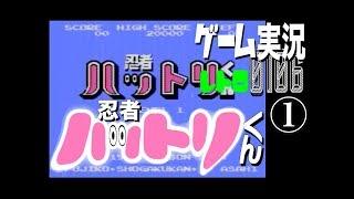 お笑い芸人 爆烈Q とアコーディオニスト 佐々木憲 の 【レトロゲーム実...