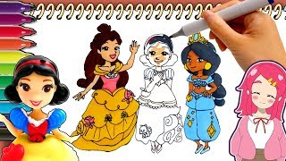 【ディズニープリンセス♪】白雪姫やアナを本気でお絵かきしてみた!♡ アンリルが塗り絵もおえかきも教えちゃう!! ❤アンリルちゃんねる❤