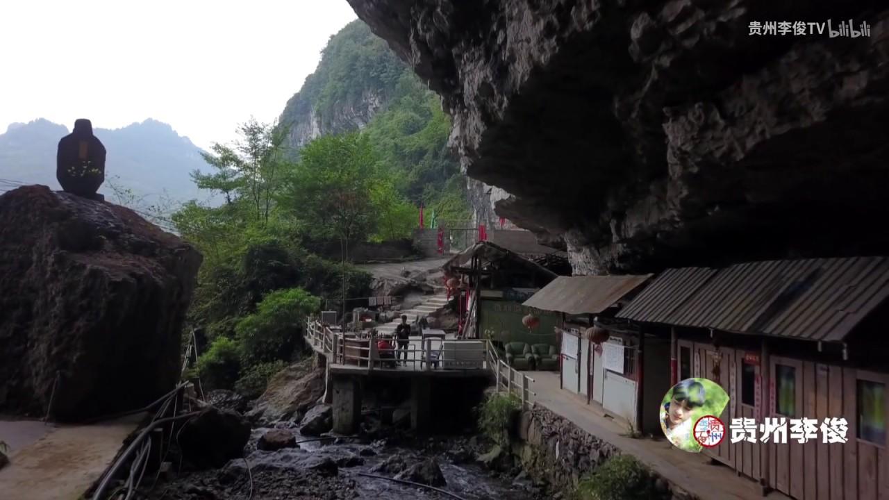 【貴州李俊】貴州大山發現一山洞,有人竟居住在洞裡,每天種蔬菜養雞養鴨 - YouTube