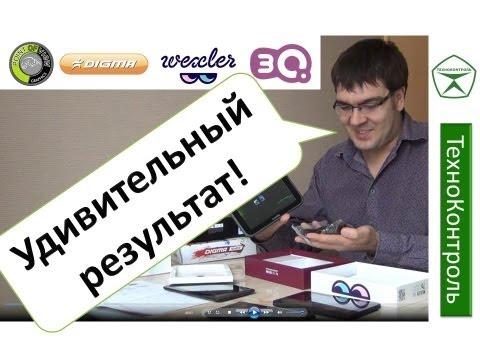 Планшеты около 4000 рублей. Сравнение 4-х Моделей!   TechnoControl