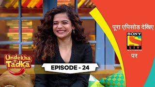 Mithila And Chopsticks | Undekha Tadka | Ep 24 | The Kapil Sharma Show Season 2 | SonyLIV