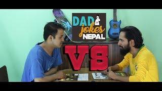 DAD JOKES NEPAL ( हस्यो कि फस्यो ) | Lekh Mani Trital Vs Saroj Bhandari
